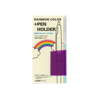 RAINBOW COLOR +PEN HOLDER パープル N1160