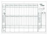 薄型家計簿 A5 ブルー J1070(BL) J1070(BL)