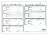 薄型家計簿 A5 ダークグリーン J1070(DG) J1070(DG)