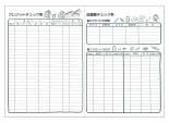 薄型家計簿 A5 ライトグリーン J1070(LG) J1070(LG)