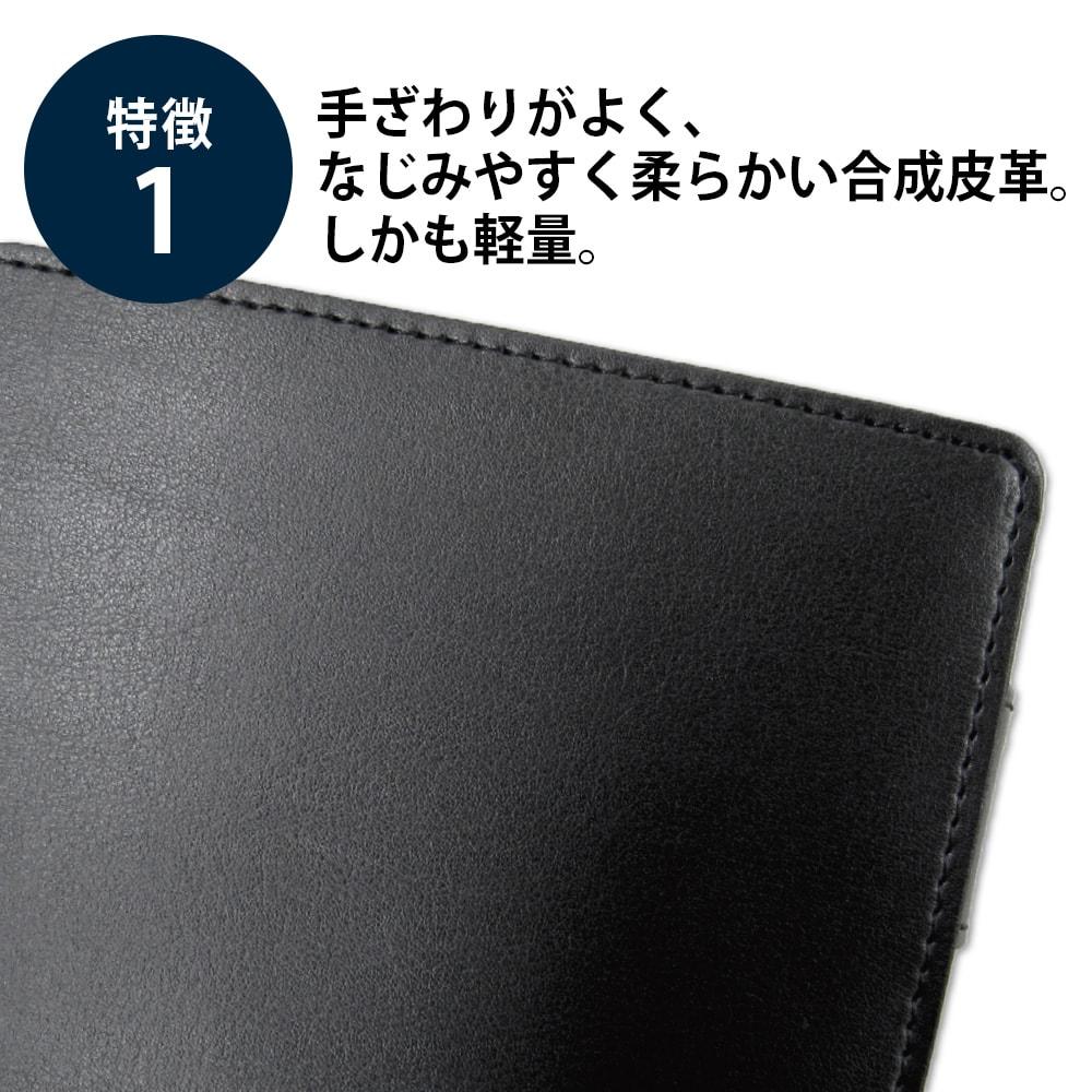 2to1 ノートカバー 手ざわりが良く、なじみやすく柔らかい合成皮革。しかも軽量