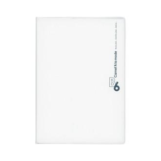 コスモノート B6 ホワイト R1054