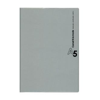 コスモノート A5 シルバー R1056