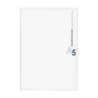 コスモノート A5 ホワイト R1057