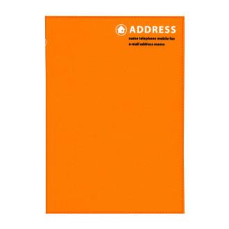 サンマリノ住所録 A5 オレンジ H8071