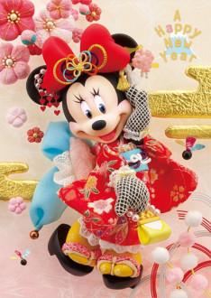 sisa 3Dポストカード ニューイヤーミニー S3614
