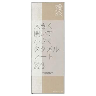 X4(カケヨン) 大 R1350