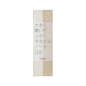 X4(カケヨン) 小 R1351