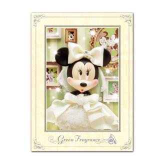 sisa ミニーパフュームコレクション グリーン N7073