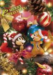 sisa 3Dポストカード チップとデールのクリスマス S3629
