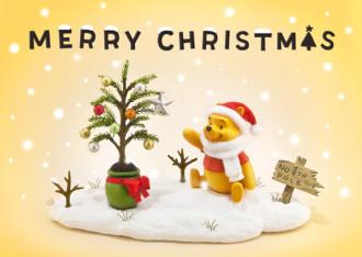 sisa 3Dポストカード プーさんのクリスマス ストーリー くまのプーさん S3631