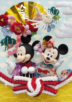 sisa 3Dポストカード 新年のご挨拶 S3634