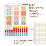 うれしい家計簿 A6 ブルー J1282