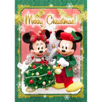 3Dポストカード ミッキー ミニー ドレスアップクリスマス