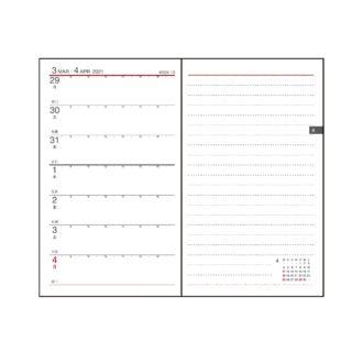 2018年9月始まり Appoint 1週間+横罫 手帳サイズ ブラック E1751