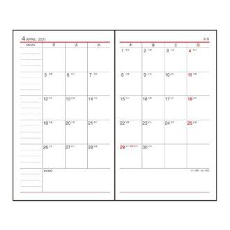 2019年1月始まり アポイント Appoint E1641 1週間+横罫 手帳サイズ ブルー