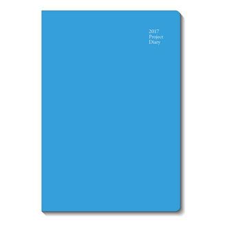 2017年1月始まり プロジェクトダイアリー Project Diary Bタイプ A5対応サイズ ブルー E1683