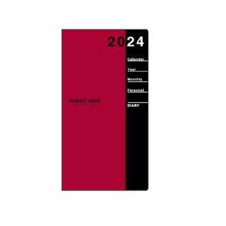 2021年1月始まり ハンディピック Handy pick スモールサイズ 1ヶ月ブロック 薄型 エンジ E1085Y
