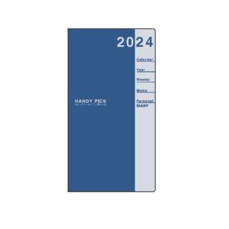 2021年1月始まり ハンディピック Handy pick スモールサイズ 1週間+横罫 薄型 濃ブルー E1082Y