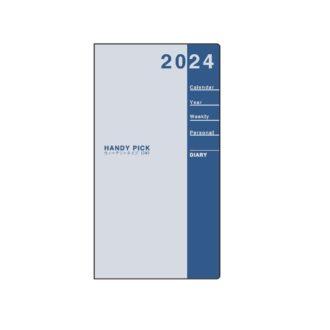 2017年1月始まり ハンディピック Handy pick SMALL 見開き2週間 ブルー E1088