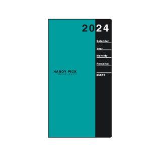 2021年1月始まり ハンディピック Handy pick スモールサイズ 1ヶ月ブロック 薄型 グリーン E1091
