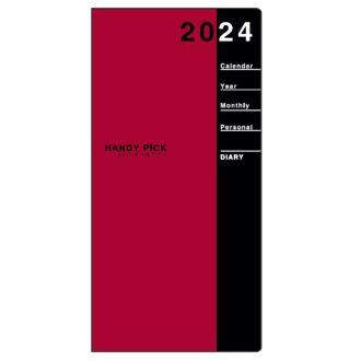 2021年1月始まり ハンディピック Handy pick ラージサイズ 1ヶ月ブロック 薄型 エンジ E1093
