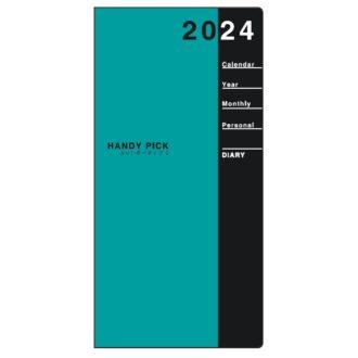2017年1月始まり ハンディピック Handy pick LARGE 1ヶ月ブロック グリーン E1092