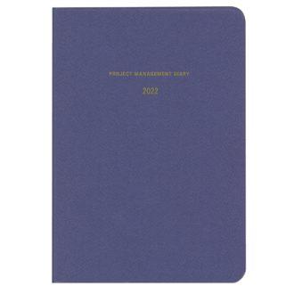 2021年1月始まり ミル MILL E7423 マネジメント NEON A6 ブルー