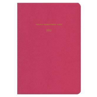2021年1月始まり ミル MILL E7434 マネジメント NEON B6 ピンク