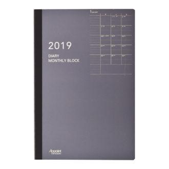 2019年1月始まり アポイントステーショナリーダイアリー E8140 1ヶ月ブロック 薄型 B6対応 グレー