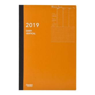 2019年1月始まり アポイントステーショナリーダイアリー E8144 1週間バーチカル 薄型 B6対応 オレンジ
