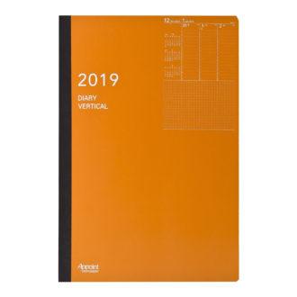2019年1月始まり アポイントステーショナリーダイアリー E8145 1週間バーチカル 薄型 A5対応 オレンジ