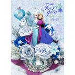 3Dポストカード ブーケシリーズ アナと雪の女王 #01