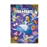 3Dポストカード マジックナイト 不思議の国のアリス #01