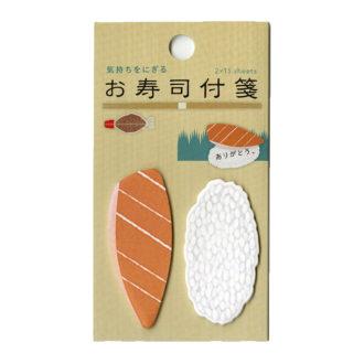 お寿司付箋 サーモン
