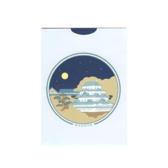 メッセージカード 名古屋の夜明け 大 名古屋城と古風景