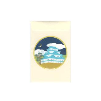 メッセージカード 名古屋の夜明け 小 名古屋城と風景