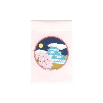 メッセージカード 名古屋の夜明け 小 名古屋城と桜