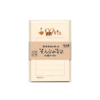 美濃和紙を使ったそえぶみ箋 名古屋ご当地 小倉トースト