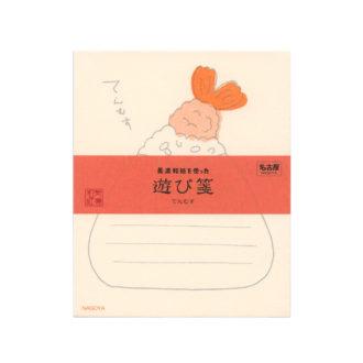 美濃和紙を使った遊び箋 名古屋ご当地 てんむす