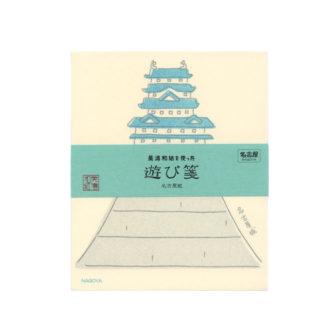 美濃和紙を使った遊び箋 名古屋ご当地 名古屋城