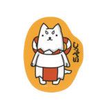 ご当地キャラクターポストカード 磐田 しっぺい