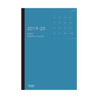 2019年4月始まり アポイントステーショナリーダイアリー E9321 1ヶ月ブロック 薄型 A5対応 ブルー
