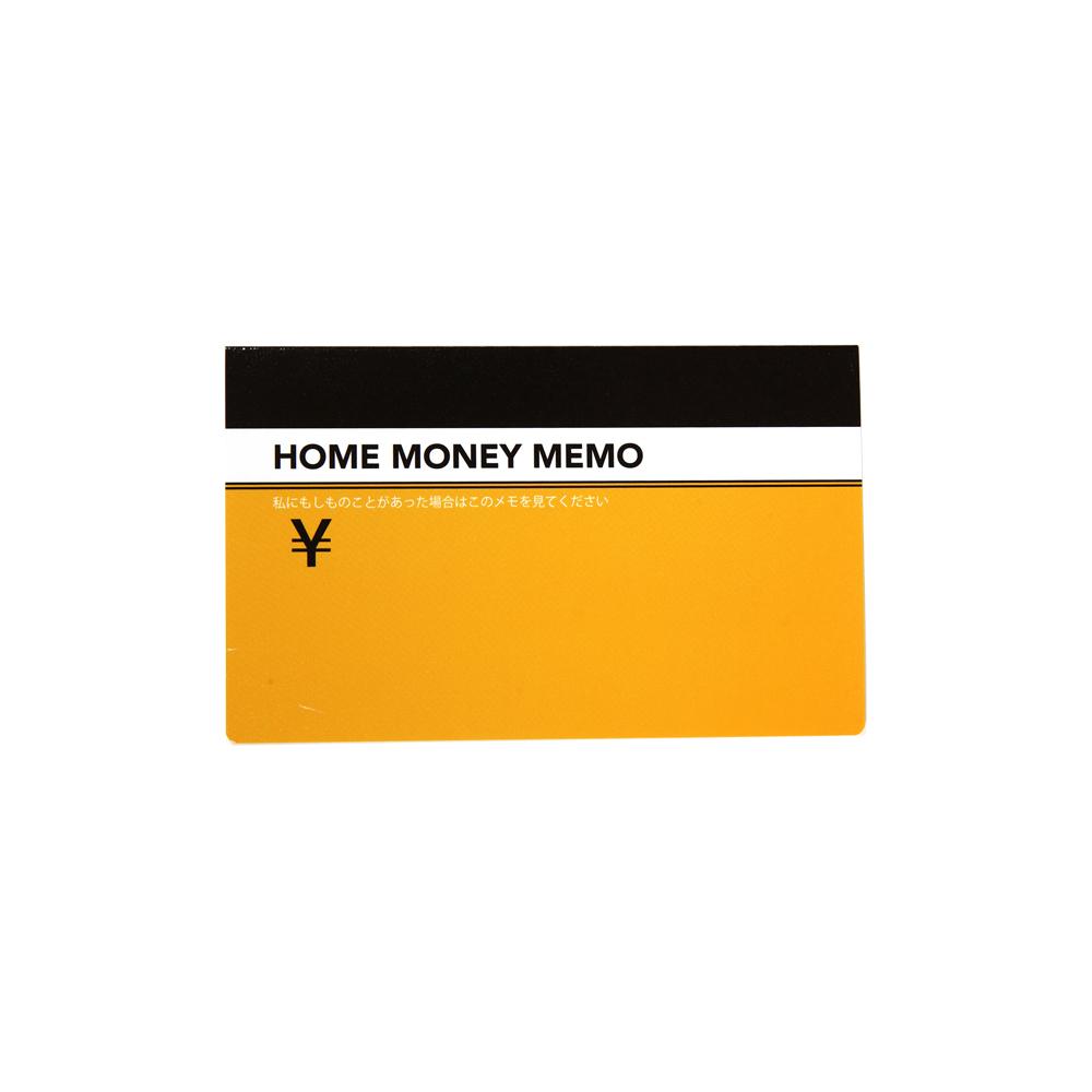 もしもメモ home money u1016 2019年版手帳 手帳 ダイアリー の