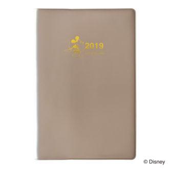 2019年1月始まり ディズニー Disney Diary E6121 1日1ページ デイリーダイアリー B6 ブロンズ