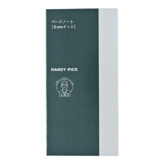 ハンディピック Handy pick ページノート 5mmドット L C5121