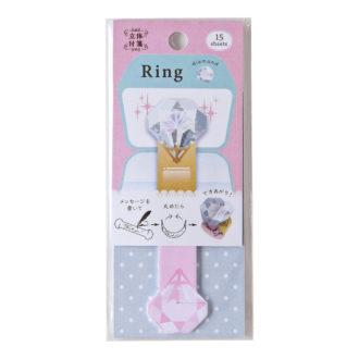 リング付箋 指輪 ダイヤモンド S2280