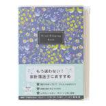 花柄 家計簿 A5ブルー J2100