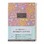 花柄 家計簿 B5ピンク J2103