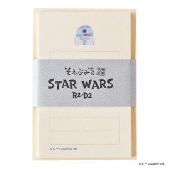 そえぶみ箋 STAR WARS R2-D2 S4490